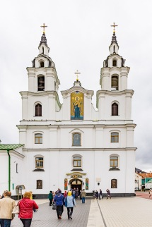 The Cathedral of the Holy Spirit